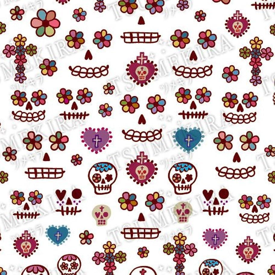 とても多くの開いた緊張ツメキラ ネイル用シール メンズスタイル メキシカンスカル マルーン
