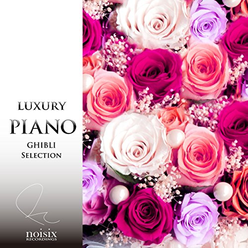 ラグジュアリー ピアノ ジブリ セレクション Vol.2