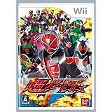 仮面ライダー 超クライマックスヒーローズ - Wii