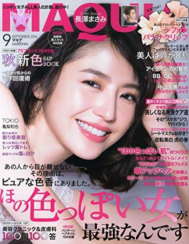 MAQUIA (マキア) 2014年 09月号 [雑誌]の詳細を見る