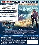 キャプテン・アメリカ/ウィンター・ソルジャー MovieNEX [ブルーレイ+DVD+デジタルコピー(クラウド対応)+MovieNEXワールド] [Blu-ray] 画像