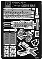 ピットロード 1/700 イギリス海軍 戦艦用 バーラム他 エッチングパーツ PE144