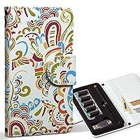 スマコレ ploom TECH プルームテック 専用 レザーケース 手帳型 タバコ ケース カバー 合皮 ケース カバー 収納 プルームケース デザイン 革 フラワー 花 フラワー 模様 006142