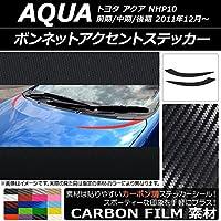 AP ボンネットアクセントステッカー カーボン調 トヨタ アクア NHP10 前期/中期/後期 2011年12月~ オレンジ AP-CF145-OR 入数:1セット(2枚)