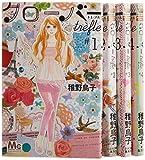 クローバー trefle コミック 1-4巻セット (マーガレットコミックス)