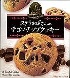 森永製菓  ステラチョコチップクッキー  4枚