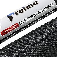 【2018年モデル】 パラコード 4mm 9芯 20m 〔100本以上のパラコードから選んだ本物の1品〕 耐荷重250kg テント ロープ ガイロープ キャンプ アウトドア アクセサリー制作 preime