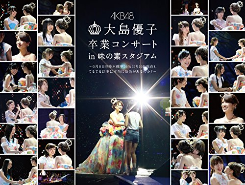 大島優子卒業コンサート in 味の素スタジアム・・・