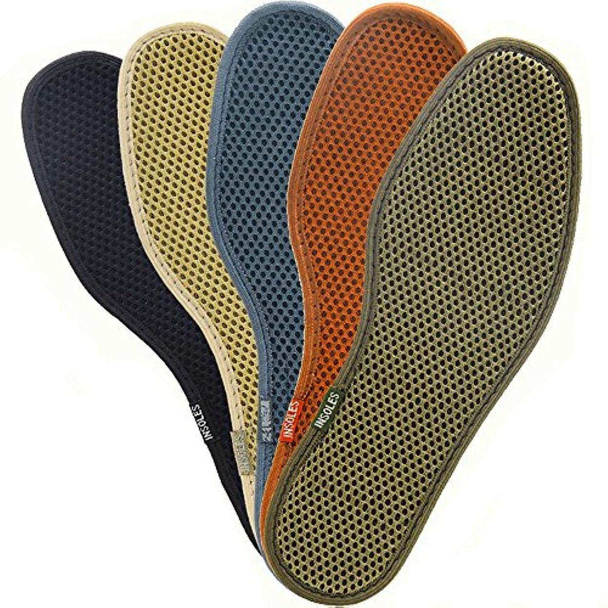 あまりにも最大化する場所[NANAMI] 5PCS消臭マッサージゲルインソール 吸汗ダンパー靴の中敷き