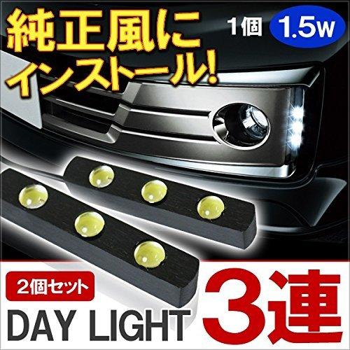 LED デイライト 極細 3灯 エスティマ 50系 エスティ...