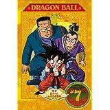DRAGON BALL #7 [DVD]