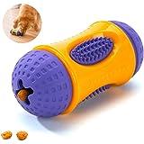Hipidog 犬 おやつ入れボール 噛むおもちゃ 犬餌おもちゃ 頑丈 運動不足解消