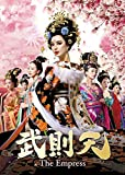 武則天-The Empress- DVD-SET1[DVD]