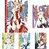 魔技科の剣士と召喚魔王 [コミック] 1-12巻 新品セット (クーポン「BOOKSET」入力で+3%ポイント)