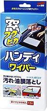 SOFT99 ( ソフト99 ) ウィンドウケア 窓フクピカハンディワイパー 04085