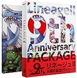 リネージュII 9th Anniversary Package 初回版