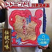 あさひ本店 江の島丸焼きたこせんべい (2枚入) 江ノ島ご当地 タコせんべい お取り寄せ お土産