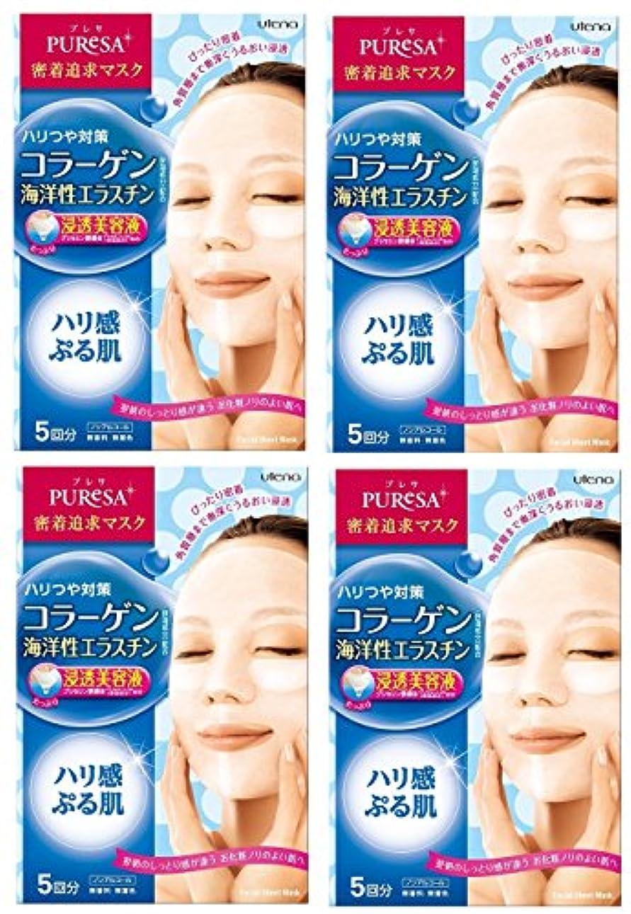 気分が良いどのくらいの頻度で慣れるプレサ シートマスク コラーゲン 15ml×5枚入×4個セット