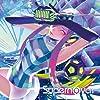 EXIT TUNES PRESENTS Supernova(スーパーノヴァ)6(ジャケットイラストレーター ざいん) 【数量限定オリジナルストラップ付き】