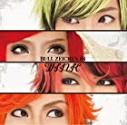 WINK <Bタイプ> [CD+DVD]()