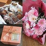 誕生日 プレゼント 花束スイーツセット 焼き菓子12個ボックスとピンク系花束のセット(誕生日 結婚記念日 敬老の日 プレゼント 花とスイーツ フラワーギフト)
