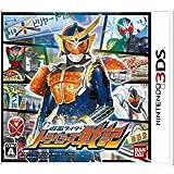仮面ライダー トラベラーズ戦記 - 3DS