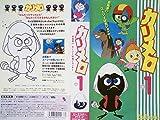 カリメロ (2014年版)のアニメ画像