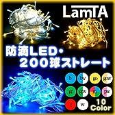 【通常タイプ】イルミネーション 防滴LEDライト200球ストレート(全10色) (ブルー)