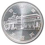 内閣制度創始100周年記念 五百円 白銅貨 500