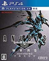 ANUBIS ZONE OF THE ENDERS : M∀RS - PS4