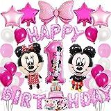 1歳誕生日飾り 可愛いミッキーミニー ピンク ディズニー HAPPY BIRTHDAYバルーン スターアルミ ラテックスバルーン 女の子 子供 100日 半歳 1歳 誕生日パーティー飾り イベント飾り 部屋装飾