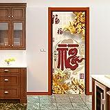 Star Moon Moo ドア用のステッカー 中国風 福 祝福 はがせる オシャレ 部屋 壁飾り トイレ 3D立体 壁紙 お祝い