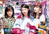 AKB48 公式生写真 ハイテンション HMV 店舗特典生写真 【山本彩、島崎遥香、指原莉乃】