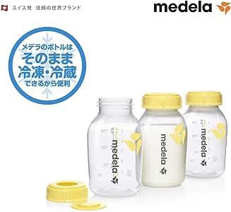 メデラ 母乳ボトル 150ml 3本セット そのまま冷凍・冷蔵 搾乳、保存、授乳を1つのボトルで 電子レンジ利用可 母乳育児をやさしくサポート