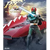 仮面ライダーBLACK RX Blu‐ray BOX 3<完> [Blu-ray]