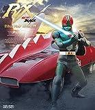 仮面ライダーBLACK RX Blu-ray BOX 3[BSTD-08988][Blu-ray/ブルーレイ] 製品画像