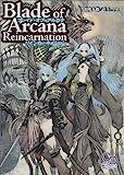 ブレイド・オブ・アルカナ リインカーネイション (ログインテーブルトークRPGシリーズ) 画像