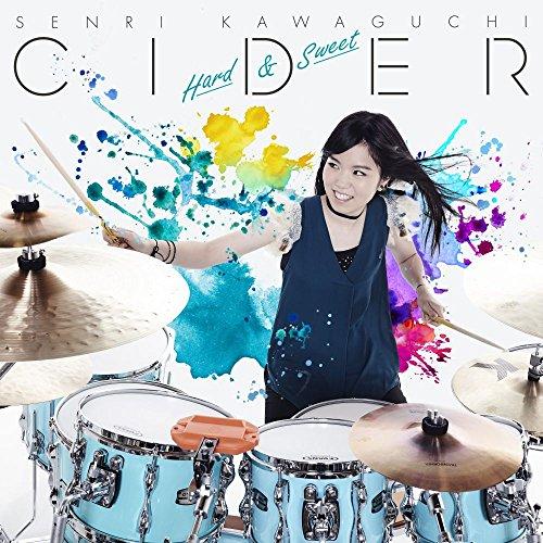 【早期購入特典あり】CIDER ~Hard&Sweet~ (メーカー多売:ステッカー付)の詳細を見る
