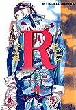 モーターロック(1) (ヤングキングコミックス)