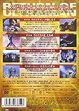 帰ってきたウルトラマン Vol.10 [DVD] 画像