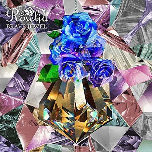 Roselia【BRAVE JEWEL】歌詞の意味を解釈♪傷ついても輝く方法とは?バンドリ!OP曲の画像