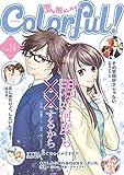 Colorful! vol.14 [雑誌] (Colorful!)