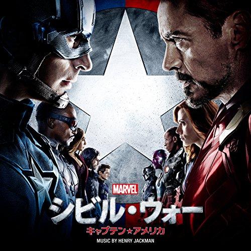 Captain America: Civil War (Or...