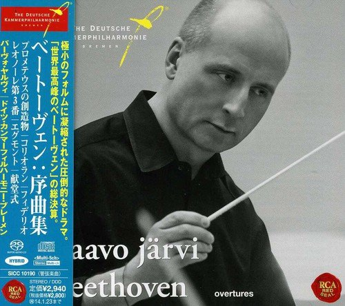 ベートーヴェン:序曲集