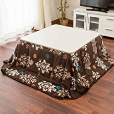 こたつ布団 正方形 省スペース 洗える フリース あったか 冬用 約75×75×53cm 対応本体サイズ:75×75cm