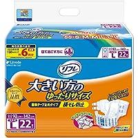 リフレ 簡単テープ 止めタイプ横モレ防止 大きめLサイズ 22枚入【ADL区分:寝て過ごす事が多い方】