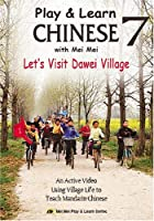 Play & Learn Chinese with Mei Mei Vol. 7 Let's Visit Dawei Village