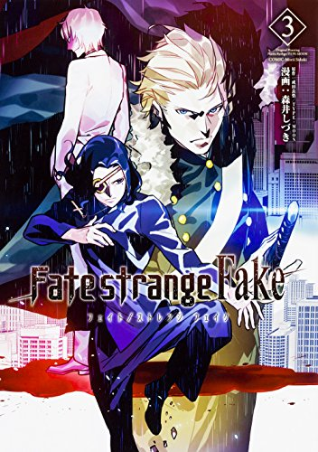 Fate/strange Fake vol.3 (TYPE-MOON BOOKS)