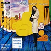 Hourglass by Toko Furuuchi (1996-06-21)