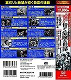サスペンス映画 コレクション 名優が演じる甘く危険な世界 悪意の渦巻く現実に汚された正義 女囚の掟 DVD10枚組 ACC-170 画像